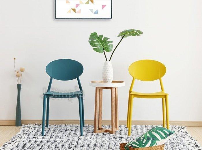 【J.Simple工業北歐】北歐簡約塑膠餐椅 (多色選擇) 一體成形 人體工學 書桌椅 休閒椅 餐椅 酒吧椅 可摺疊