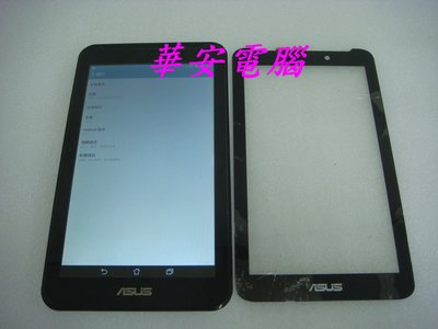 華為 HUAWEI MediaPad M5 10.8吋 液晶總成 維修 平板螢幕維修 觸控玻璃更換 面板摔破維修