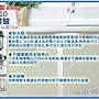 海神坊=台灣製 S-010 檸檬酸 食品用洗潔劑 中和鹼性汙垢 除臭垢 電熱水瓶 罐裝300g 72入3500元免運