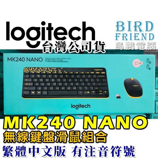【鳥鵬電腦】logitech 羅技 MK240 NANO 無線滑鼠鍵盤組 黑 鍵盤高度可調整 防濺灑設計 台灣公司貨