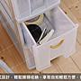 【隙縫空間!最強收納】小玲瓏五層櫃 附輪 收納抽屜櫃 3大2小 抽屜置物櫃 收納櫃 隙縫櫃 收納 整理箱 BA02205