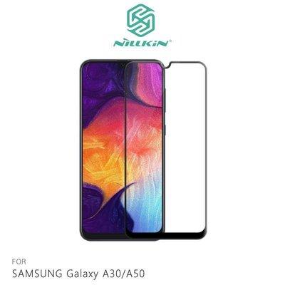 *Phone寶*NILLKIN SAMSUNG A30/A50 Amazing CP+ 滿版防爆鋼化玻璃貼 9H