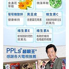 Super King 超視王(60入)贈品盒販售