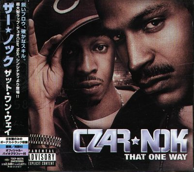 八八 - Czar-Nok - That One Way - 日版 CD+1BONUS