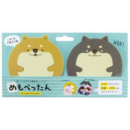 {阿猴達可達} 日本空運 柴犬 刺蝟 倉鼠 可重複使用的方便紙 粘貼 筆記 照片 明信片 一組2入全新特價42元