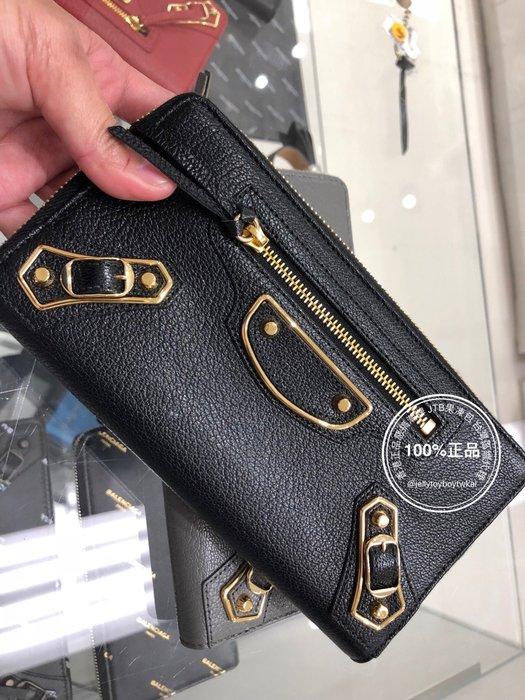 全新正品 Balenciaga 巴黎世家 潮流 390187 黑色已售罄 山羊皮金屬邊 機車包 長夾 全拉鏈長夾L V發財包