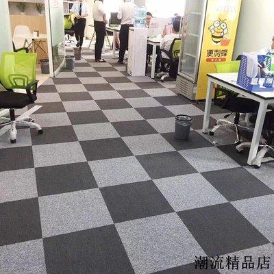 塑膠地板 地膠墊 防滑地墊 拼接地版 PVC方塊地毯拼接拼塊辦公室地毯滿鋪寫字樓賓館酒店臥室辦公地毯 滿千折百折扣下殺