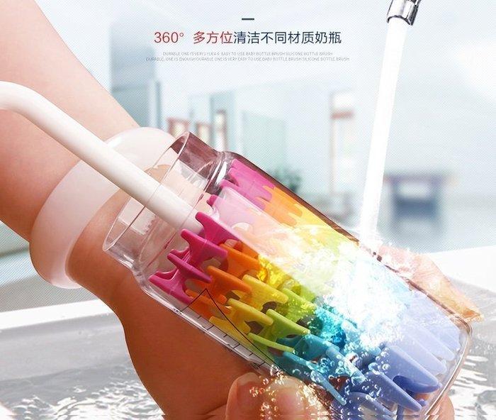Bejiorg  360度旋轉 矽膠奶瓶刷 矽膠刷 無死角 不刮傷 易清洗 清甩即乾不殘留 水瓶刷 水杯刷  保溫瓶