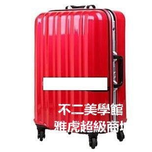 【格倫雅】^提可樂Daycrown硬殼24吋摔不破旅行箱360度行李箱鏡面登機箱獨立輪