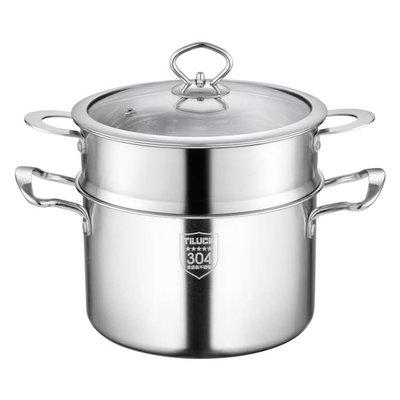 304不銹鋼湯鍋蒸屜蒸鍋電磁爐燃氣(可開立發票)