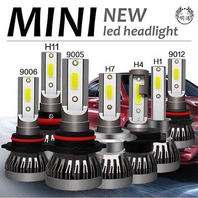 H1 H4 H7 H11 9012 9006 Mini1 72W LED車燈 汽車大燈 燈泡 9000LM 6000K~