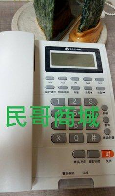 東訊顯示型電話機 家用話機 單機型  AP-3303