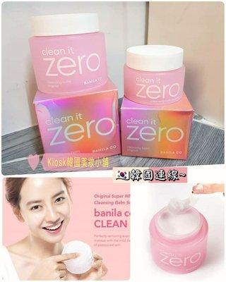 韓國banila  Zero卸妝凝霜系列180ML