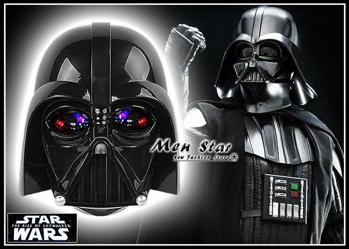 [免運費] STAR WARS 天行者的崛起 LED 冷光面具 黑武士 玩具 配件 星際大戰 孩童玩具 小孩 玩具 孩子