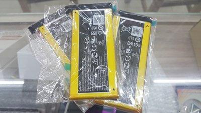 【南勢角維修】Asus Padfone s 原廠電池 維修價600元 全國最低價