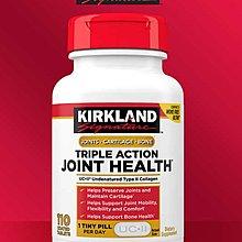 【預購】Kirkland Joint Health UCII 加強型迷你錠110顆(同 Move Free Ultra)
