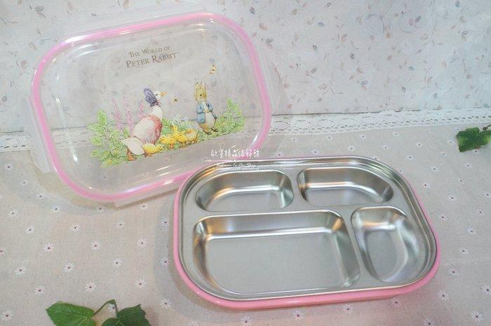 ~*歐室精品傢飾館*~Peter Rabbit 比得兔 彼得兔 台灣製 不鏽鋼隔熱餐盒 兒童餐具 潔瑪鴨-粉~新款上市~