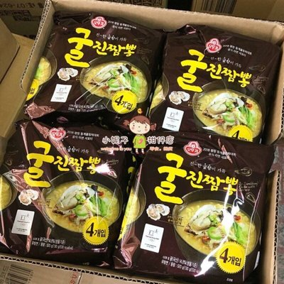 湯頭一級棒👍韓國🇰🇷不倒翁🔆牡蠣炒瑪麵❤️超好吃