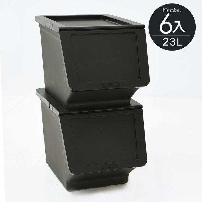完美主義|MHB-23第三代大嘴鳥(6入/箱)樹德 MIT台灣製 收納箱 置物箱 玩具箱 置物櫃 收納櫃【R0132】