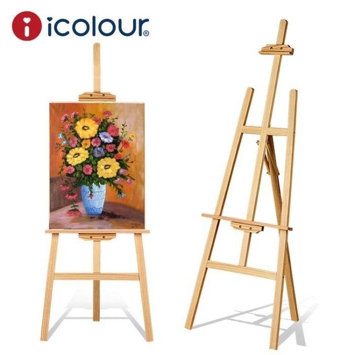 實木畫架畫板套裝支架式油畫架成人美術素描寫生繪畫黃鬆木畫架木質