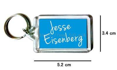 〈可來圖訂做-鑰匙圈〉Jesse Eisenberg 傑西艾森 壓克力雙面吊飾 (可當鑰匙圈)