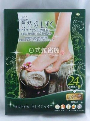 *日式雜貨館*日本 原裝  6盒下標區 樹液足貼 腳底貼布 腳底貼片 24種配方 現貨 送日本馬油薰衣草洗面乳1瓶