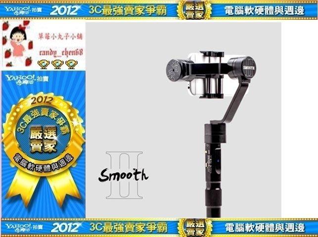 【35年連鎖老店】智雲 Z1 Smooth II 旗艦款手機三軸穩定器有發票/1年保固/公司貨