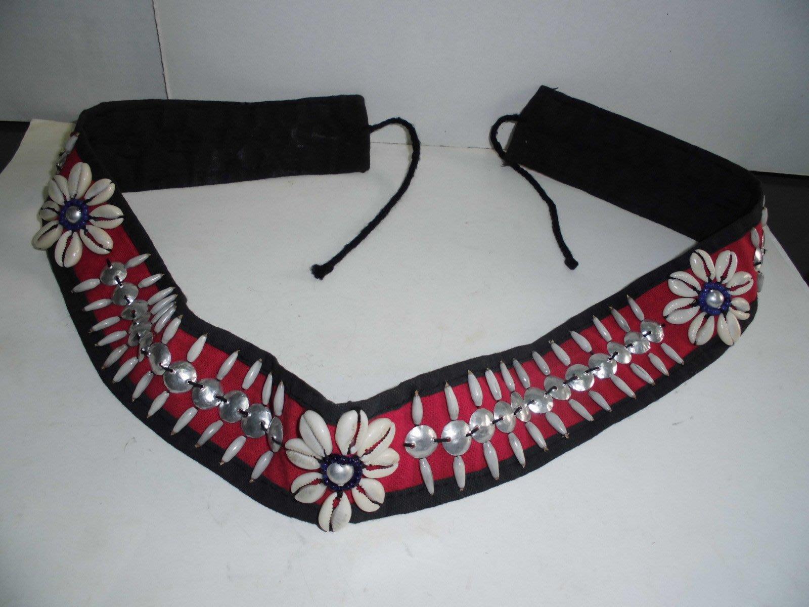 原住民編織貝殼腰束(帶) [全面降價、拼經濟、歡迎議價]