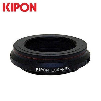又敗家Kipon LeicaM39轉NEX鏡頭轉接環LeicaL39轉索尼E接環E-Mount萊卡轉索尼Leica M39轉NEX接環Leica L39-E接環