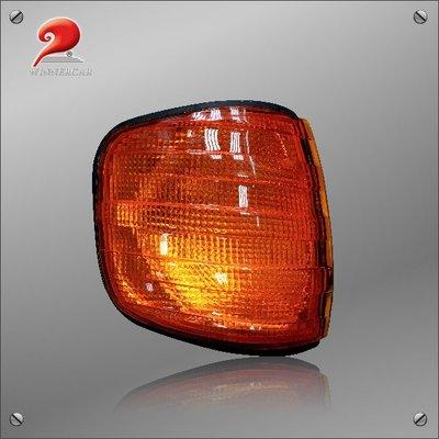 【驚爆市場價 我最便宜】BZ020-B00AR BENZ W126 黃角燈