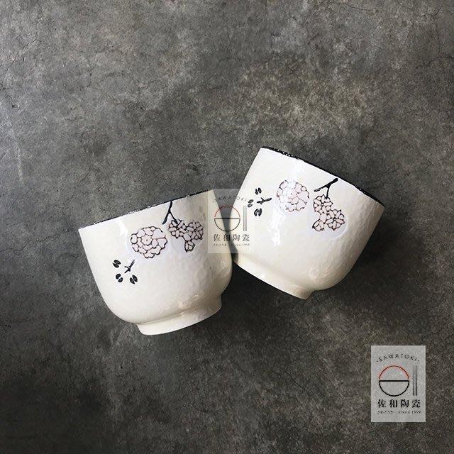 +佐和陶瓷餐具批發+【82GA036大同杯(白梅)】 茶杯 手握杯 開店 精緻 送禮