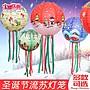 港灣之星- 圣誕節裝飾熱氣球掛件吊飾圣誕紙燈...