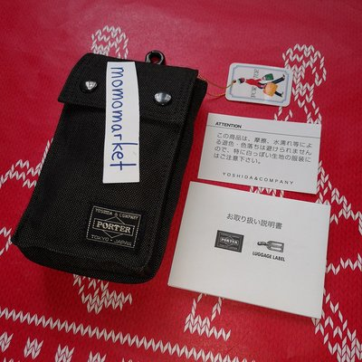 momo日本製PORTER TOKYO JAPAN黑色black手機套HUAWEI Mate 20 Pro腰袋phone bag腰包waist pouch