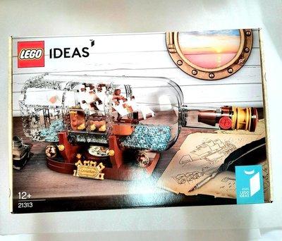 現貨 LEGO 21313  IDEAS 系列 瓶中信  Ship in a Bottle 公司貨