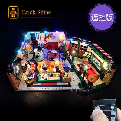 現貨 燈組 樂高 LEGO 21319 中央公園咖啡館 IDEAS 系列  全新未拆  遙控版 BS燈組 原廠貨
