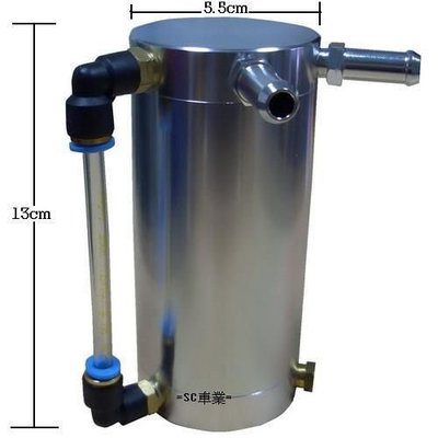 【台灣製】VIOLENCE 鋁合金 廢油回收桶 廢氣回收桶 (附配件) ~ 15mm / 9mm 兩款