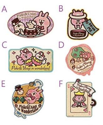 *FollowV*日本文具《現貨》卡娜赫拉 Kanahei 小鳥P助 愛麗絲夢遊仙境 期間限定商品 行李箱/安全帽 貼紙