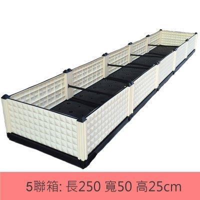 特大陽台種植箱特價種菜盆花園樓頂菜園長方形花盆花槽花架