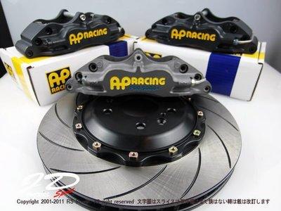 JD-MOTORS AP RACING FOCUS專用PRO5000+/CP5040卡鉗碟盤組330mm 另有CP5200可選配 現貨供應中