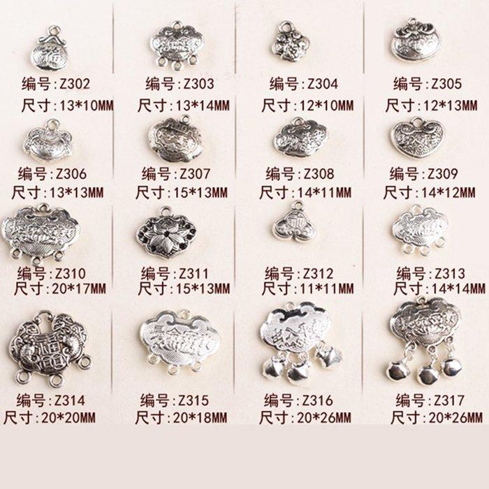 雜貨小鋪 藏銀平安鎖吊墜配件DIY串珠手鏈小隔珠文玩配飾合金藏銀飾品材料