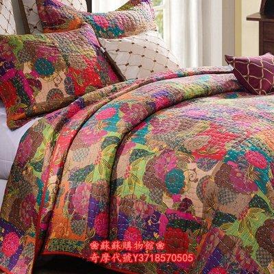 ❀蘇蘇購物館❀外銷原單美式高檔米粒綉純棉絎縫被空調被夏涼被春秋被 床蓋套件