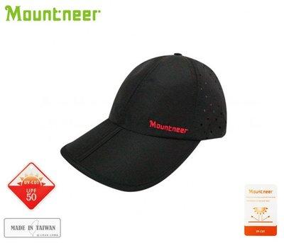 丹大戶外【Mountneer】山林休閒 透氣抗UV可折棒球帽 11H16-01 黑色