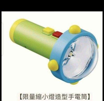 7-11哆啦A夢神奇道具 縮小燈造型手電筒 現貨