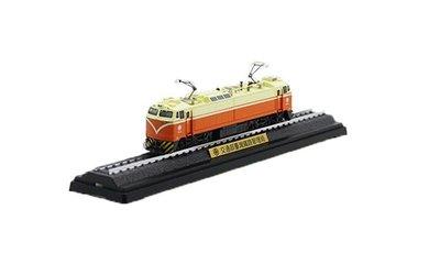 【專業模型 】 鐵支路 NS3511 電力機車E200型 紀念車 鐵道模型