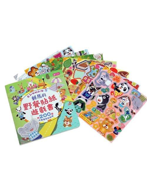 走到哪貼到哪1:賴馬野餐貼紙遊戲書(附200張可重覆黏貼紙)