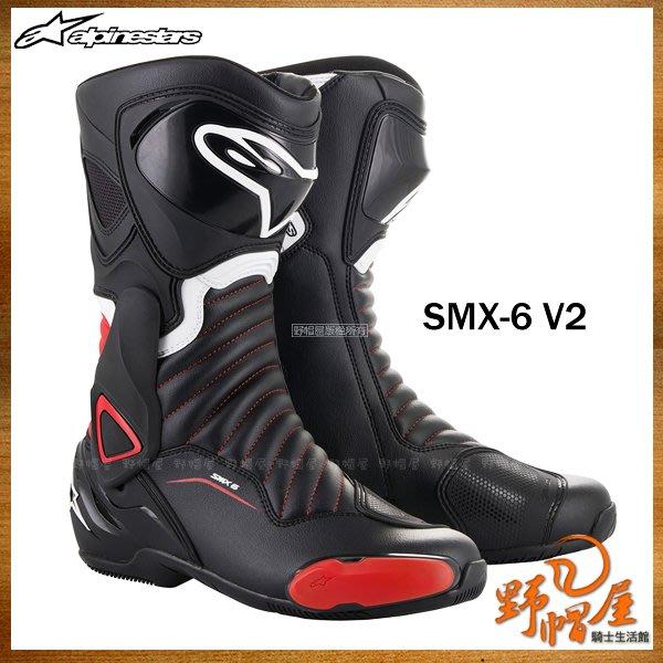 三重《野帽屋》來店再優惠!Alpinestars SMX-6 V2 Boots A星 賽車靴 長筒 車靴 2018。黑紅