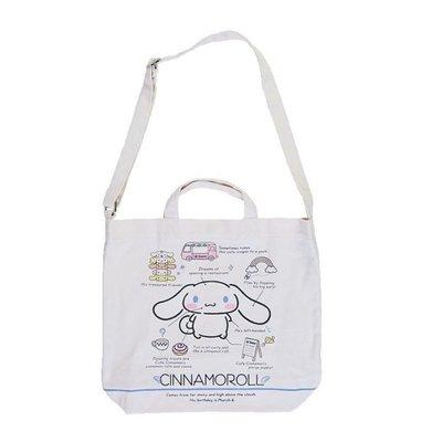 41+ 現貨不必等 Y拍最低價 日本正版 大耳狗 喜拿 米白色 帆布兩用 肩背包 側背包 小日尼三