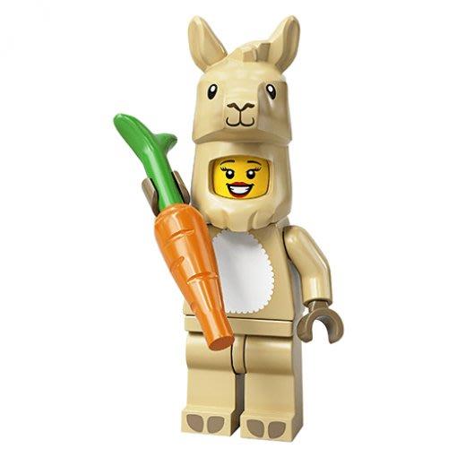 現貨【LEGO 樂高】積木/ Minifigures 人偶包系列: 20代 71027 | #7 羊駝裝女孩+紅蘿蔔