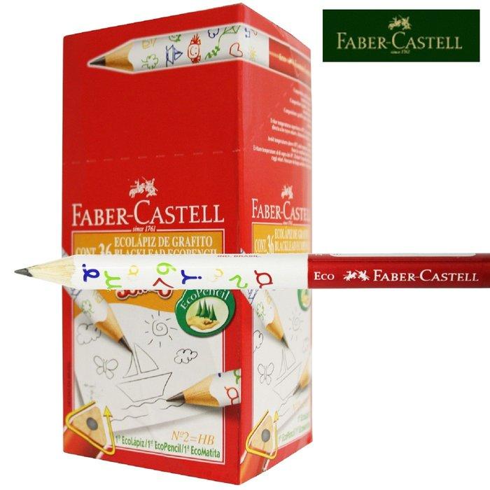 輝柏 3/4學齡大三角鉛筆(盒裝) 繪畫/彩繪 §小豆芽§ Faber-Castell 輝柏 3/4學齡大三角鉛筆