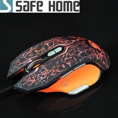 USB 九鍵電競光學遊戲滑鼠,連續發射鍵、可調DPI、可自行定義按鍵、呼吸燈 獲城市蒼鷹電競戰隊使用 DP528